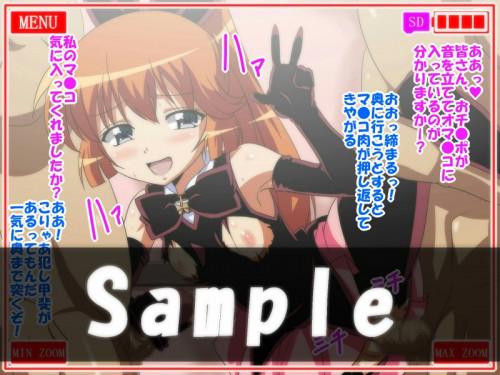 アニキャラH! Anime and Hentai