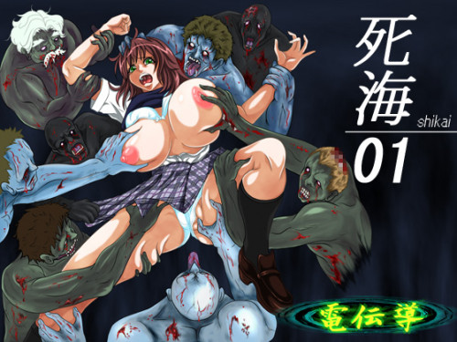 [Hentai Video] Dendendo Game Collection Anime and Hentai Toon Packs
