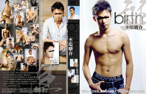 [COAT] Birth - Shunsuke Mizushima Asian Gays