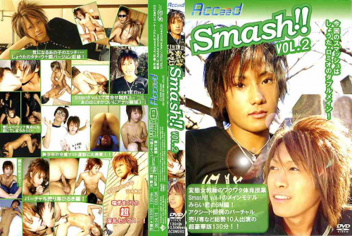 [ACCEED] Smash!! 2 Asian Gays