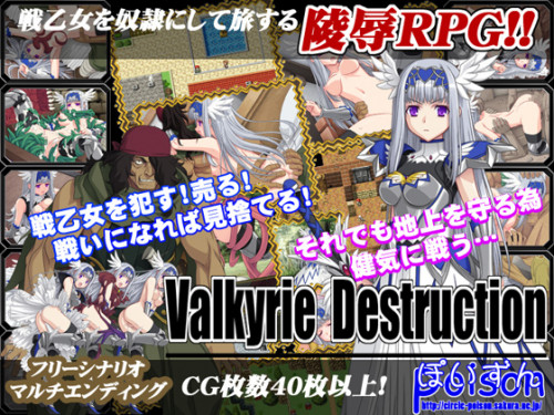 Valkyrie Destruction Hentai games