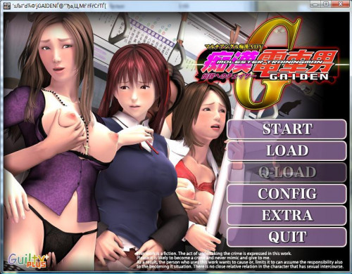 [3D GAME] Molester Train Man Gaiden ~ Legend of Chaser -- 3D Porno
