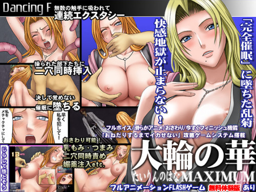 Crimson Game Collection Erotic games Toon Packs