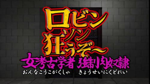 Robinson Kuruu Zo Releases in 2013 3D Porno