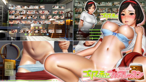 DOWNLOAD from FILESMONSTER:   Free Hentai Videos and Porn Games  3d porno [3D VIDEO] 