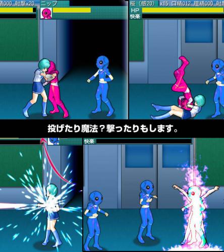 制服戦士ACT Hentai games