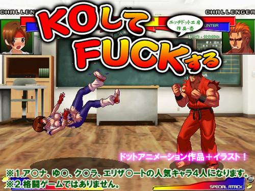 KO'shite FUCK'suru Anime and Hentai