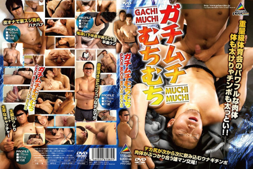 Gachi Muchi - Muchi Muchi (2011) Asian Gays