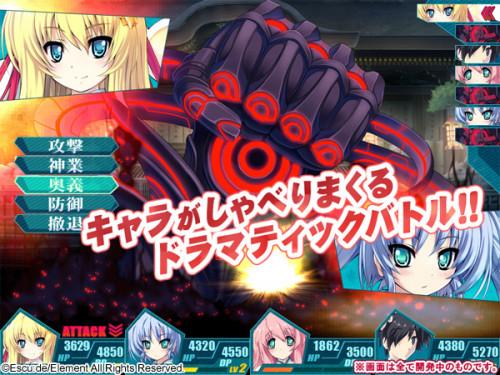 [H-GAME] 彼女は高天(そら)に祈らない -Quantum Girlfriend- Anime and Hentai