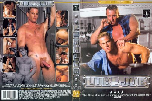 Lube Job Gay Movie