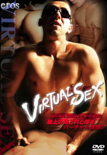 KoCompany Japanese Gays - Virtual Sex Asian Gays