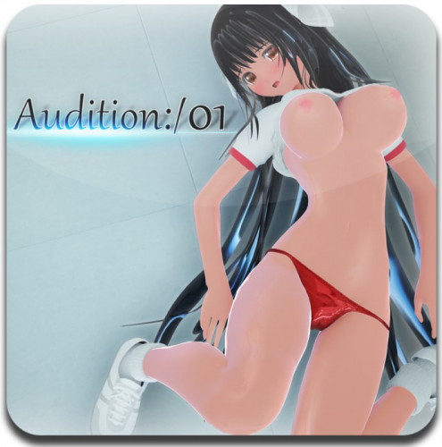DOWNLOAD from FILESMONSTER:   Free Hentai Videos and Porn Games  3d porno Audition 2012