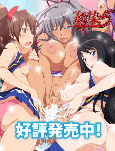 Kansen 5 The Daybreak One [2012] Anime and Hentai
