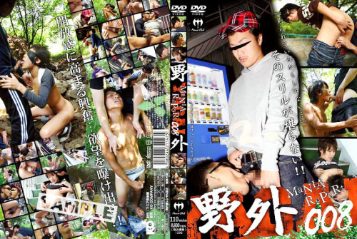 Mania Report 008 Asian Gays