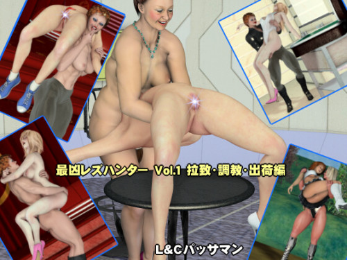 DOWNLOAD from FILESMONSTER:   Free Hentai Videos and Porn Games  3d porno The Worst Torture 2012