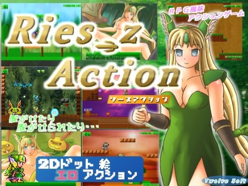 DOWNLOAD from FILESMONSTER:   Free Hentai Videos and Porn Games  anime and hentai [Hentai RPG] Ries z Action