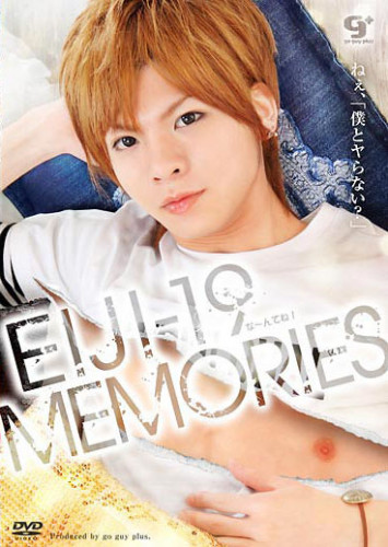 KoCompany - Eiji-19 Memories Asian Gays