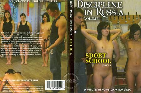 bdsm Sport School 1