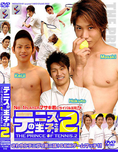 KoCompany Japanese Gays - The prince of Tennis 2 / テニスの王子さま2 Asian Gays