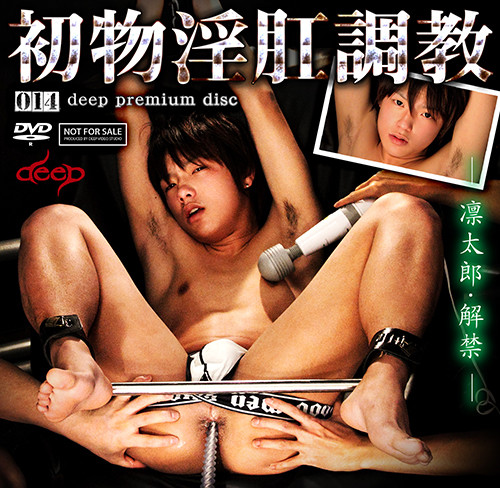 Gay BDSM Gayce Avenue - Rintarou - Ban Lifted