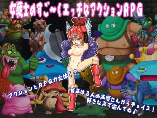 女戦士監禁 Hentai games