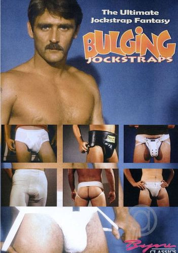 Bijou - Bulging Jockstraps Gay Movie