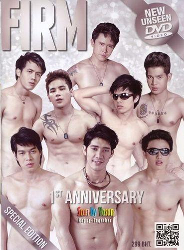 FIRM Unseen Magazine: 1st Anniversary Asian Gays