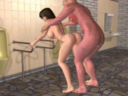 Love Love Fighter 2.0 3D Porno