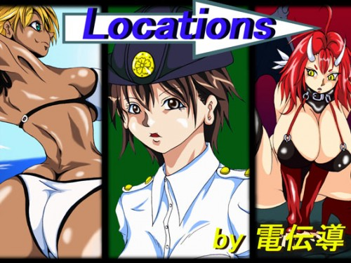DOWNLOAD from FILESMONSTER:   Free Hentai Videos and Porn Games  anime and hentai [Hentai Video] Dendendo Game Collection
