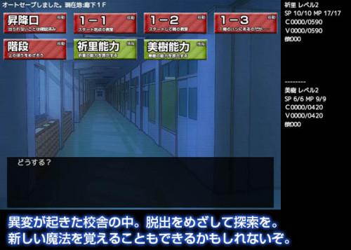 [FLASH] 聖愛退魔RPG batt-era(1) 3D Porno