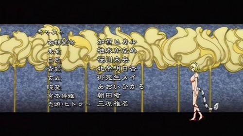 Inran Jubaku 2 Anime and Hentai