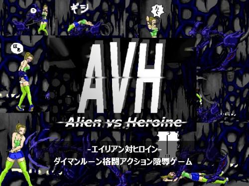 [FLASH] AVH -Alien Versus Heroine- Anime and Hentai
