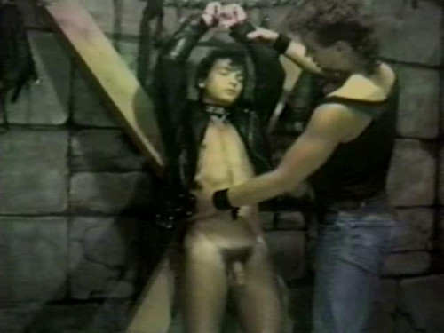 Gay BDSM Loaner