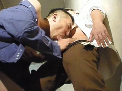 爆弾 / Bomb (G Shock) Asian Gays