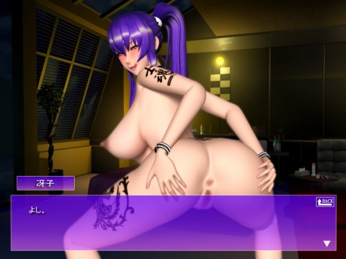 Busujima Saeko [3D Flash game]