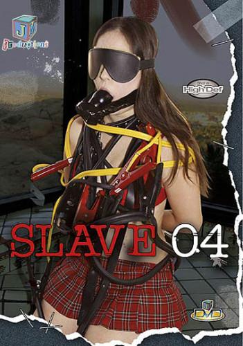 bdsm Slave (scene 4)