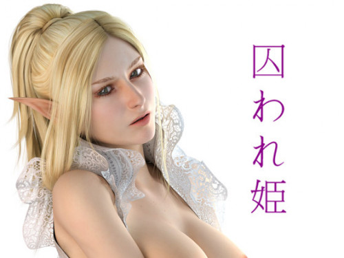 DOWNLOAD from FILESMONSTER:   Free Hentai Videos and Porn Games  3d porno [3D FLASH]Imprisoned Princess(Full)