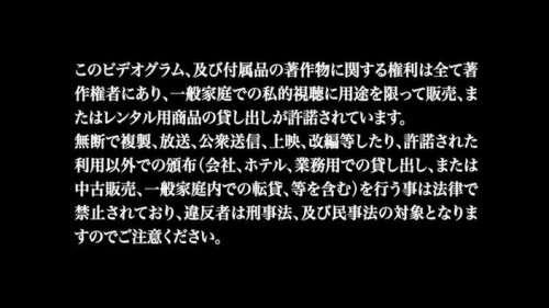 [Hentai Video] Re-birth father demon / Oni Chichi: Re-birth Anime and Hentai