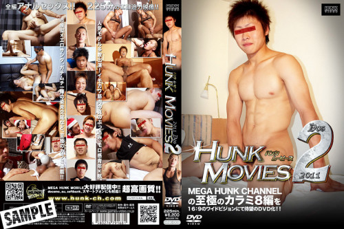 G@mes - Hunk Video - Hunk Movies 2011 Dos - Disc 1/2 (HD) Asian Gays
