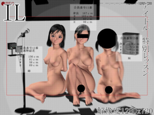 DOWNLOAD from FILESMONSTER:   Free Hentai Videos and Porn Games  3d porno [3D FLASH] IL