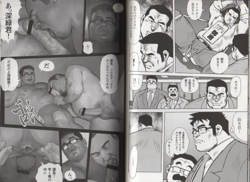 DOWNLOAD from FILESMONSTER: gay pics Bara Manga: Gai Mizuki & Seizou Yebisubashi