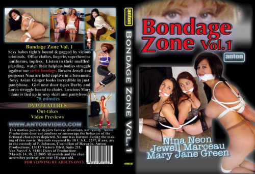 bdsm Bondage Zone 1