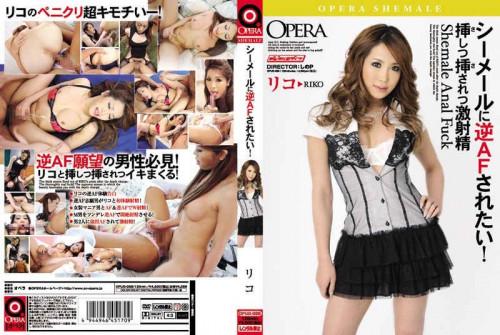 Japanese Pretty Shemale Newhalf Opera . Riko SheMale