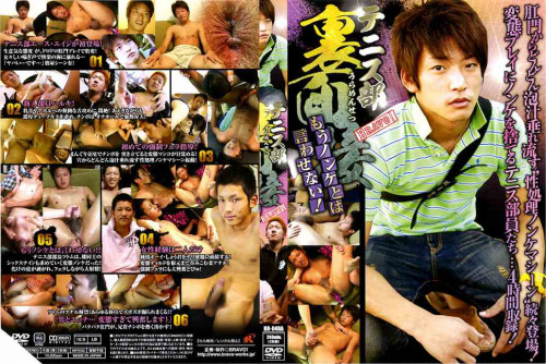 [RED SKY - BRAVO] Tennis Team Private Interviews Disc 2 Asian Gays