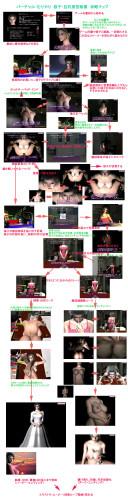 [3D GAME] Virtual Muriyari Sakurako - Kyonyu Jyuyaku Hisho 3D Porno