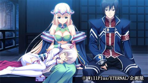 [Hentai RPG] 輝光翼戦記II 銀の刻のコロナ Anime and Hentai