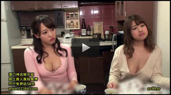 Kawagoe Yui , Aizawa Ruru , Hirose Umi, Maki Yukari
