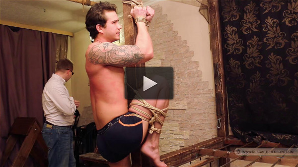 Captured Repairman - Part II - video, muscle, file