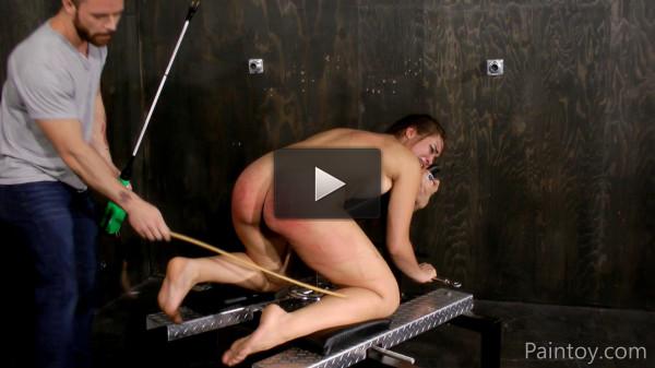 Kiki Sweet — Paddle Butt