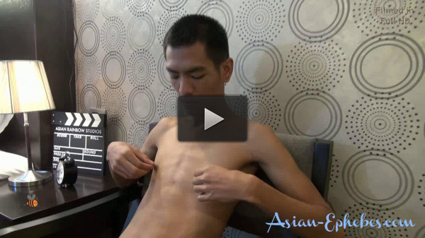 AE 050 - Aum — A Sexy Dude HD